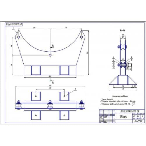 Изготовление конструкций по вашим чертежам